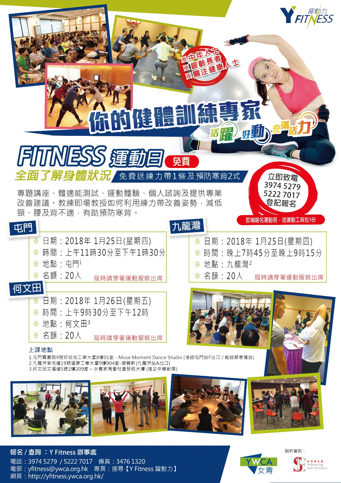 Y Fitness - Fitness Day